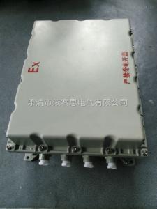 电厂防爆接线箱BXJ51-20A 设备电源分线盒品牌接线端子箱