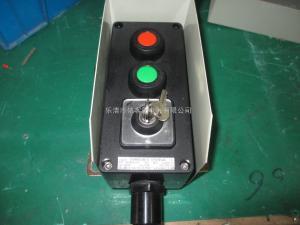 BZA8050-A2K1安装防雨罩带锁防爆防腐主令控制器