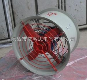 SF系列节能低噪声轴流风机0.25/0.12/0.37/0.75/0.55/1.1/2.2KW