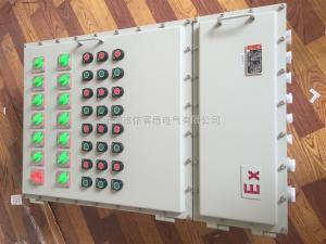 控制3KW电机灯具防爆照明动力配电箱4路磁力控制器带总开生产厂家