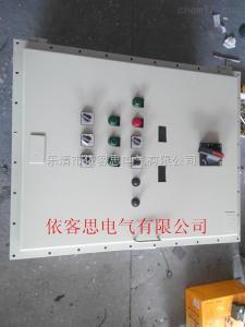 BEP56 GX仪表防爆配电箱回路旋钮控制电位器箱大型钢板配电柜