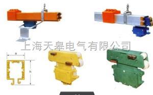DHG DHG多级管式滑触线
