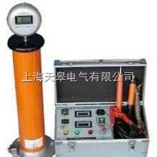高频高压直流发生器