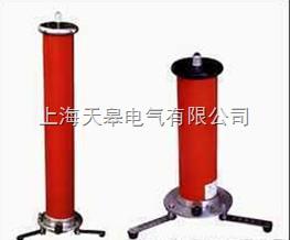 ZGF-II中频直流高压发生器