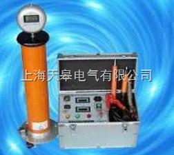 高频直流高压发生器保修一年终身维修