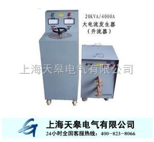 SLQ-82温升大电流发生器