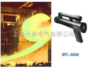 IRT-3000 IRT-3000系列红外线测温仪