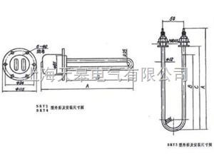 SRY6 -8 SRY6 -8带护套管型管状电加热元件