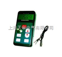 SM-1201型 SM-1201型 超声波测厚仪
