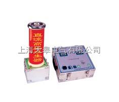 SMDD-60型 SMDD-60型 高频直流高压发生器