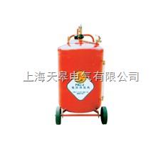 PMJ-2 光沫清洗機