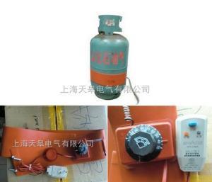 液化气钢瓶恒温电加热器