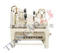无油中高压空气压缩机