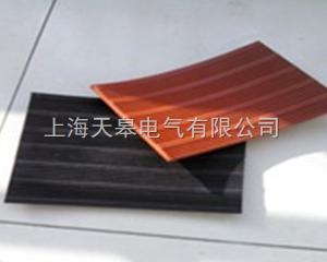 25kv變電站絕緣膠墊,廠家熱銷絕緣膠皮,防水膠墊,35kv紅色防滑絕緣膠板