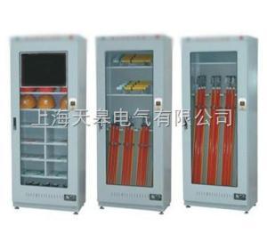 智能安全工具柜 智能器具柜