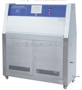 紫外线辐射喷淋冷凝试验箱