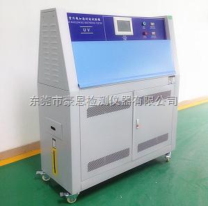模拟UV紫外线辐射试验箱