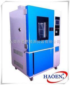 高低温循环实验柜