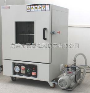 HE-WD-300 真空干燥环境测试箱