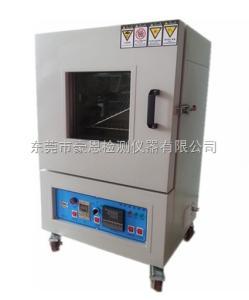 HE-WD-300/400/500 真空烘箱