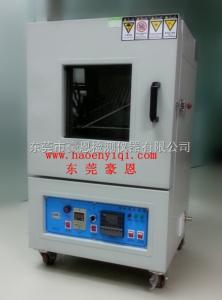 HE-WD-1000 真空环境试验箱