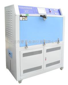 HE-UV8 紫外线人工加速老化箱