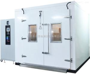 HE-72 高溫老化烘房