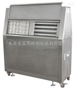 紫外老化耐候试验箱厂家