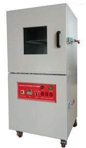 HE-WD-500 真空烘箱价格