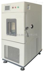 高温高湿环境试验箱