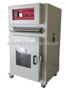 高温热老化箱