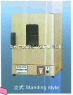 上海精宏电热恒温干燥箱DHG-9011