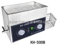 KH系列臺式超聲波清洗器
