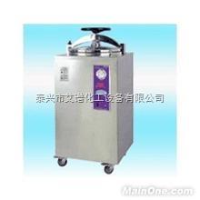 BXM-30R 全自动数显立式高压蒸汽灭菌器BXM-30R