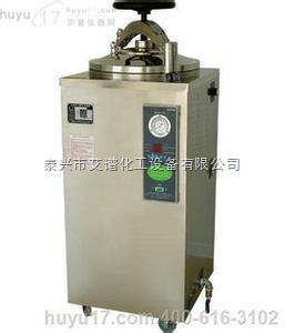 YXQ-LS-50SII 全自动数显立式高压蒸汽灭菌器YXQ-LS-50SII
