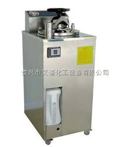 YXQ-LS-100A 全自動數顯立式高壓蒸汽滅菌器YXQ-LS-100A