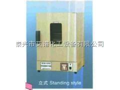 DHG-9241A 电热恒温干燥箱(升级型)DHG-9241A