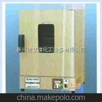 DHG-9037A 电热恒温干燥箱(升级型)DHG-9037A