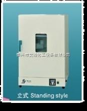 DHG-9247A 电热恒温干燥箱(升级型)DHG-9247A
