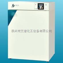 GNP-9080 隔水式恒溫培養箱GNP-9080
