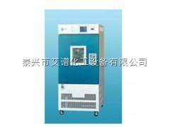 YWS-250 藥品穩定性試驗箱YWS-250