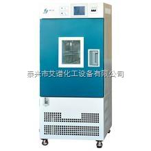 GDH-2050B 高低温试验箱GDH-2050B