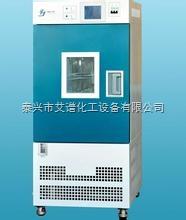 GDH-2005C 高低温试验箱GDH-2005C