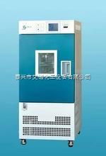 GDH-2050C 高低温试验箱GDH-2050C