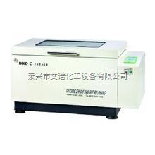 DHZ-C 大容量恒温振荡器DHZ-C