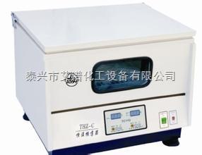 THZ-B 往复台式恒温振荡器THZ-B