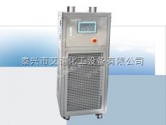 制冷加热循环风控温系统AI-635W/655W/6A10W/835W/805W/810W