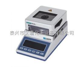 水份测定仪LHS16-A