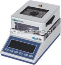 红外水份测定仪DHS16-A