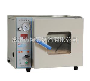 DZF-6050MBE 实验室真空干燥箱